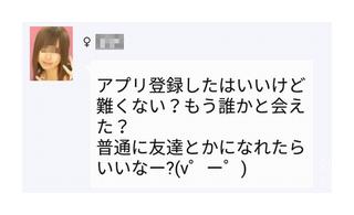 ち す アプリ ダウンロード び た プラス NHKプラス pc